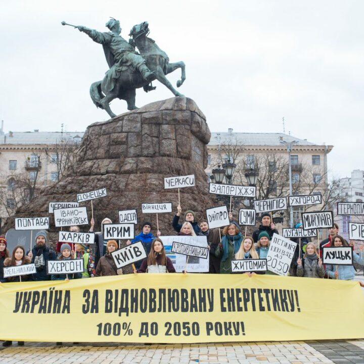 EcoAction, Samarbetsorganisation, Ukraina, Människor, Demonstration